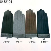 【手袋】【紳士用】あったか裏起毛・ストレッチの心地よさ手のタイツ感覚ジャージ手袋