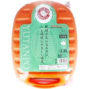 ポリ湯たんぽ 2.8L 袋付