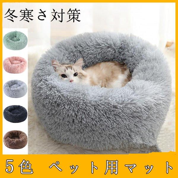 秋冬新作 ペット用品 犬小屋 犬雑貨 猫の巣 ペット雑貨