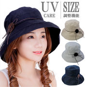 【即納】サイズ調節可能 帽子 春 夏 つば広 レディース 紫外線カット スカラハット