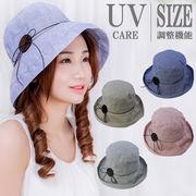 【即納】 帽子 春 夏 つば広 レディース 紫外線カット スカラハット