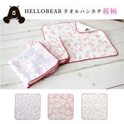 生活 雑貨 HELLO BEAR タオルハンカチ 桜モチーフ日本製 新柄追加