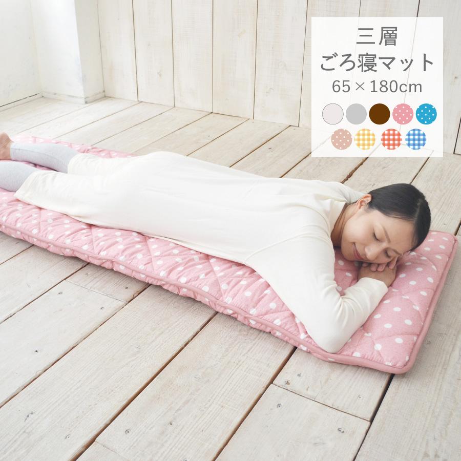 お昼寝マットごろ寝マット 日本製  おしゃれ お家時間 3層構造 コンパクト 65×180cm Lサイズ
