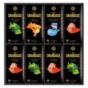 AGF グランデージ ドリップコーヒーギフト GD-50N プレゼント 食品 コーヒー AGF