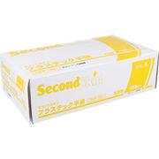 セコンドスキン プラスティック手袋 パウダーフリー Sサイズ 100枚入
