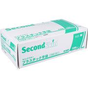 セコンドスキン プラスティック手袋 パウダーフリー Mサイズ 100枚入