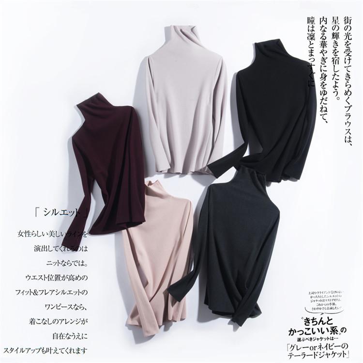 改心率が極めて高い 2021 新製品 タートルネック Tシャツ 長袖 カジュアル 百掛け 高品質 簡約 大人気