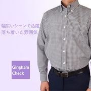 ビジネスシャツ(長袖) Lサイズ ギンガム