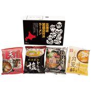 北海道繁盛店対決ラーメン4食 HTR-10