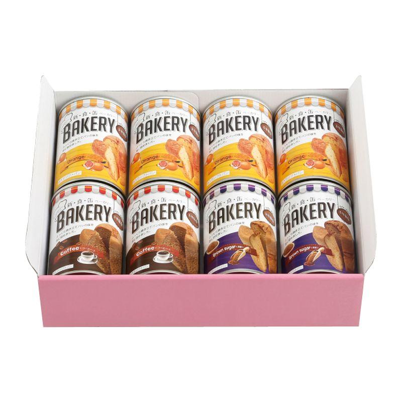 新・食・缶ベーカリー 缶入りソフトパン ギフトセット 5年 8缶セットC 321352