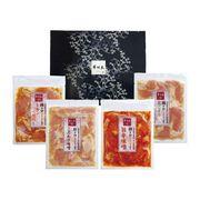 九州産 華味鳥 鶏トロ ジューシー焼きセット TJC-4(送料無料)【直送品】