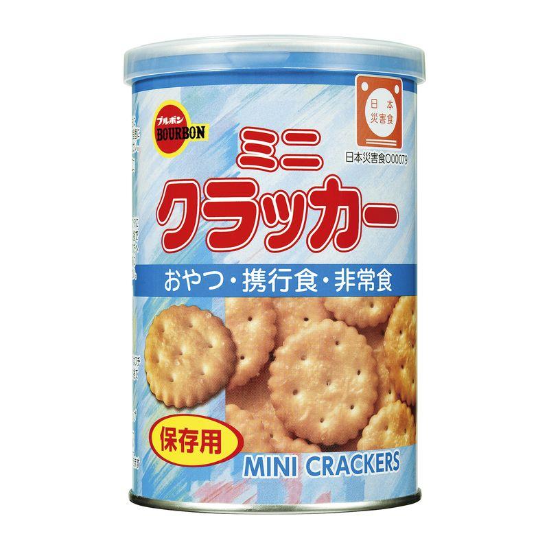 (品薄・入荷次第順次)ブルボン 缶入ミニクラッカー
