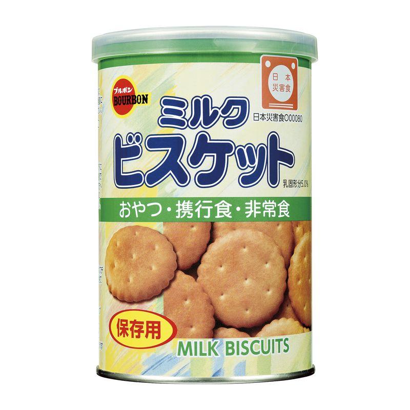 (品薄・入荷次第順次)ブルボン 缶入ミルクビスケット