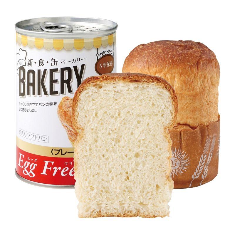 新・食・缶ベーカリー 缶入りソフトパン 5年保存 エッグフリープレーン100g 321379