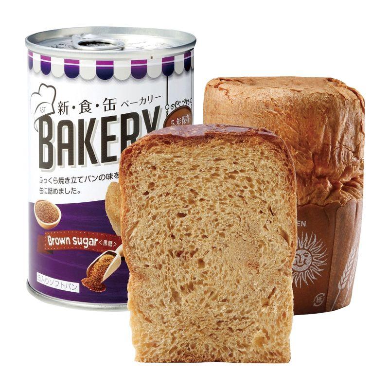 新・食・缶ベーカリー 缶入りソフトパン 5年保存 黒糖100g 321212
