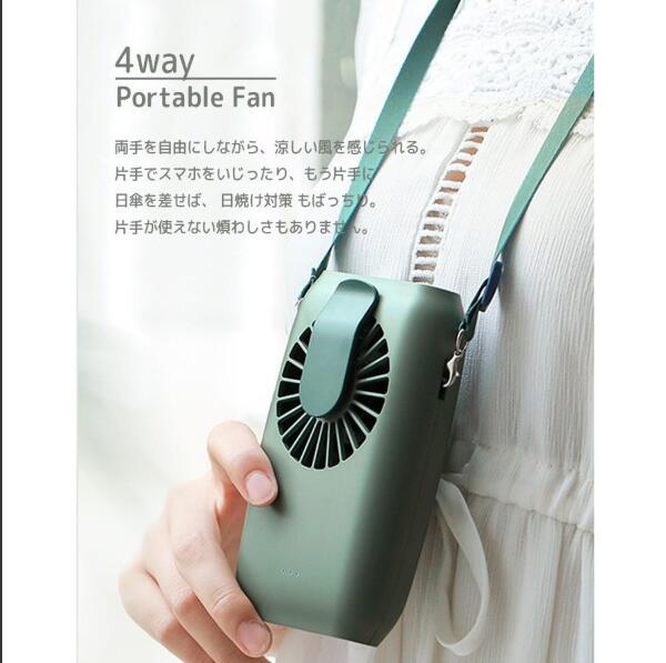 USB 腰掛け 扇風機 静音 腰掛け ジェットファン  ミニ扇風機 首かけ 小型ファン 卓上扇風機 携帯扇風機
