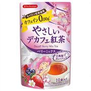 カフェイン0.00g  やさしいデカフェ紅茶