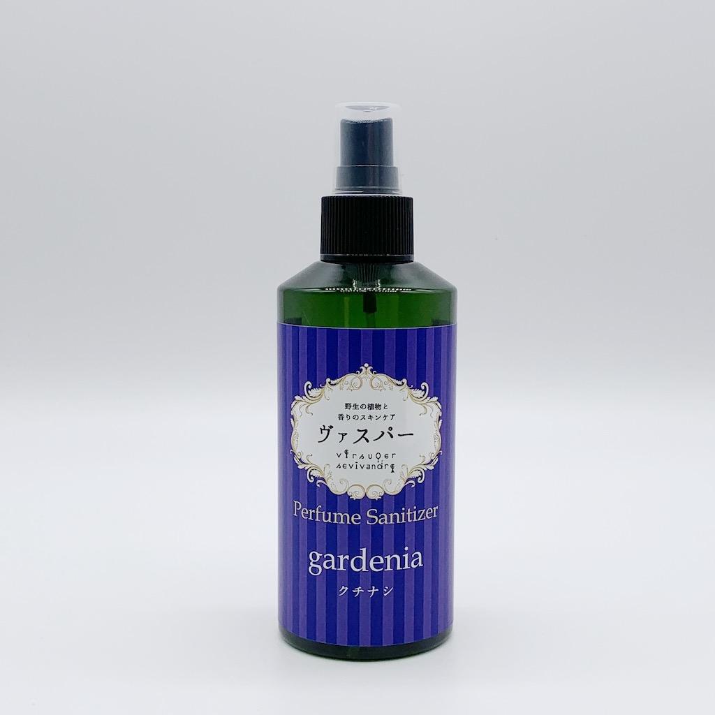 【クチナシ(ガーデニア)の香り】植物性ウイルス対策スプレー