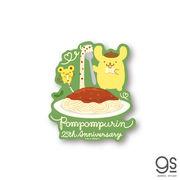 ポムポムプリン 25周年ステッカー パスタ アニバーサリー キャラクター サンリオ イラスト LCS1348 公式
