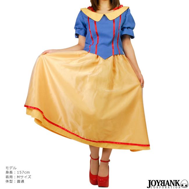 【決算セール】 [animania]白雪姫コスチューム・ロング 【童話/コスプレ/ハロウィン/コスチューム】