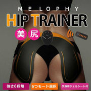 ヒップ アップ 筋トレ お尻用EMSパッド 腹筋ベルト 腹筋マシーン 美尻ヒップトレーナー トレーニング器具