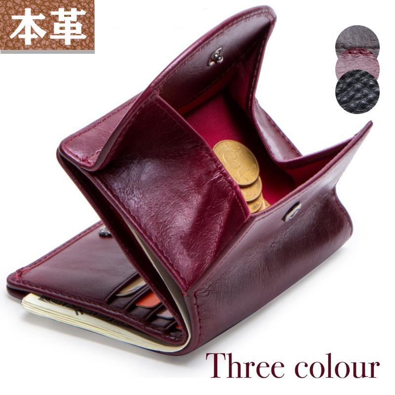 【BAG】本革小銭入れバッグ ミニバッグ コイン入れ 全3色