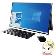 [予約]NEC 27型ワイド フルHD IPS液晶 ダブルチューナ搭載 デスクトップPC i7 SSD 256GB HDD 4TB LAVIE