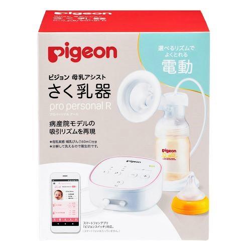ピジョン* 母乳アシスト さく乳器 電動 pro personal R(プロパーソナルR)