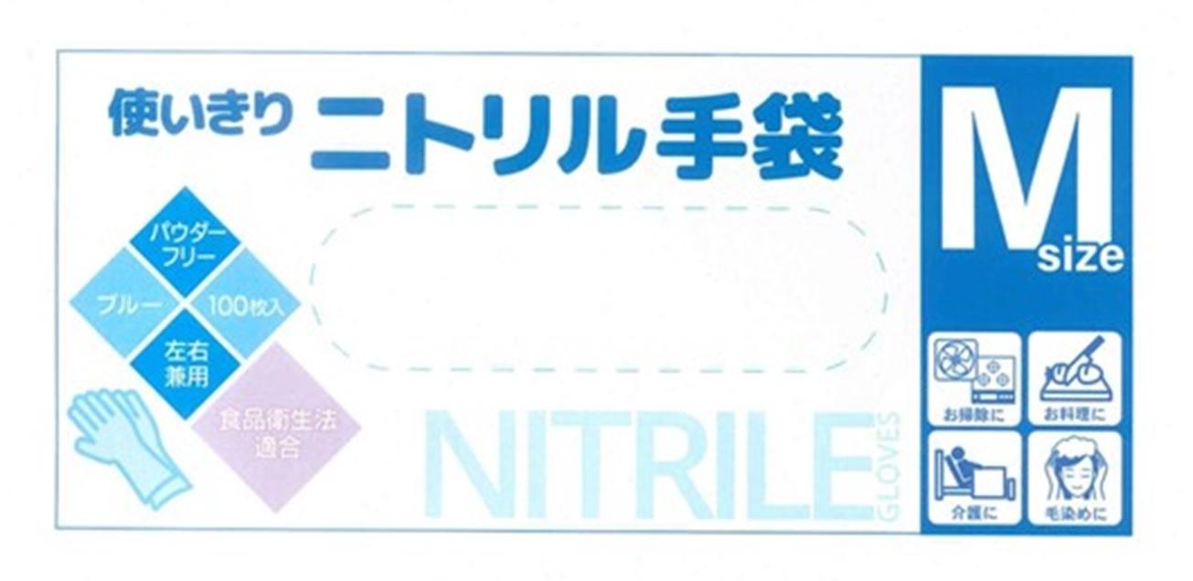 【3月15日発売、以降お届け】使い切り ニトリル手袋 M(100枚入り)