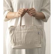 【定番商品】仕切りポケット付きトートバッグSサイズ(フェードダイ)