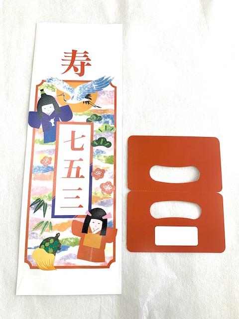 即日発送■日本製 七五三 千歳飴用 手提げ袋紙袋封筒★