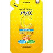 メラノCC 薬用しみ対策美白化粧水 つめかえ用 【 ロート製薬 】 【 化粧水・ローション 】