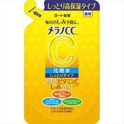 メラノCC 薬用しみ対策美白化粧水 しっとりタイプ つめかえ用 【 ロート製薬 】 【 化粧水 】