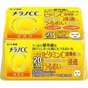 メラノCC 集中対策マスク 大容量 【 ロート製薬 】 【 シートマスク 】
