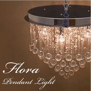 上代変更/値下げ【LED電球対応】4灯ペンダントライト Flora フローラ(アマリリス)<E12/水雷型>
