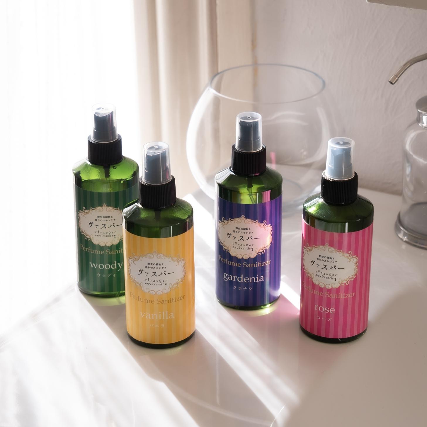 【香水のように香る】植物性ウイルス対策スプレー〈ウッディのアロマの香り〉