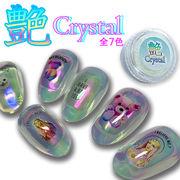 艶オーロラパウダー クリスタル Crystal オーロラパウダー ミラーネイル ネイル
