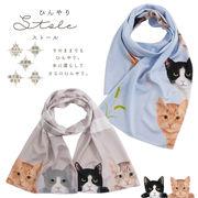 【2021新作】春夏ストール:ネコ柄 ひんやり 接触冷感 ストール 猫 ねこ