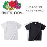 【永久のロングセラー】【Fruit Of The Loom】 フルーツ・オブ・ザ・ルーム スタンダード PACK-T 什器付