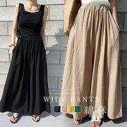 韓国ファッション リネン混 ワイドパンツ レディース 薄手 春夏 スカンツ ウエストゴム 即納
