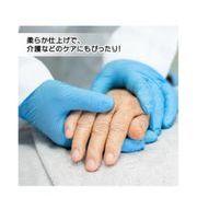 衛生用 ニトリル手袋 使い捨てゴム手袋 (パウダーフリー) 100枚 食品衛生法適合