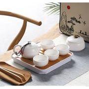 携帯旅行茶器陶磁器カンフーセット定窯1ポット4杯