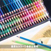 水溶性色鉛筆 水性色鉛筆 色鉛筆150色セット 水彩色鉛筆 色鉛筆女の子 色鉛筆男の子