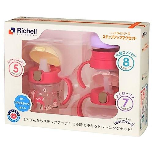 リッチェル 〈トライ〉ステップアップマグセットR ピンク(P)