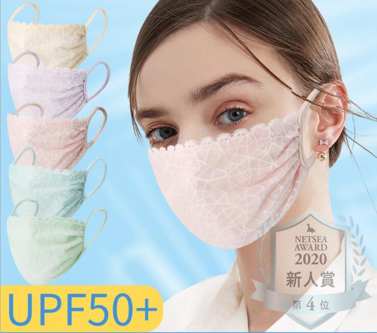 冷感マスク  大人マスク 通気マスク 快敵 通気性マスク 夏マスク ひんやり 洗えるマスク 飛沫防止