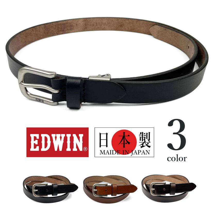 【全3色】日本製 EDWIN エドウイン リアルレザー タイト ベルト