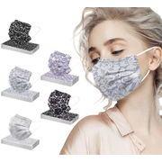 使い捨てマスク★フェイスマスク★防塵 マスク★風邪・花粉・黄砂用★大人と子供マスク mask  3層構造  6色