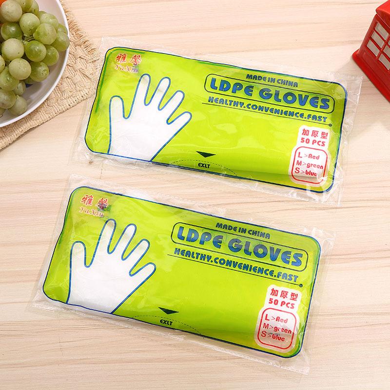 使い捨てPE手袋 使い捨て 粉なし プラスチック手袋 プラスチックグローブ 50点入り