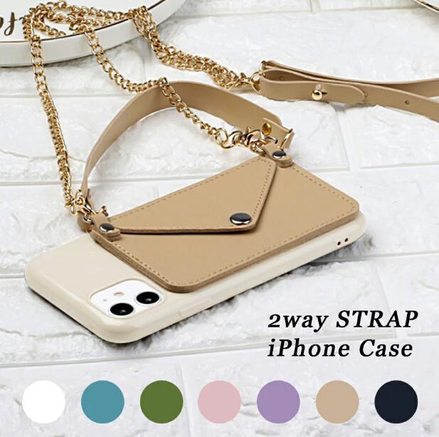 ショルダーストラップ付き iPhone12 ケース 12Pro 12ProMax 12mini カード収納ポケット 背面 斜め掛け