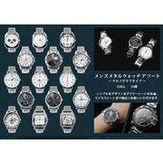 メンズメタルウォッチアソート クロノグラフタイプ【腕時計】